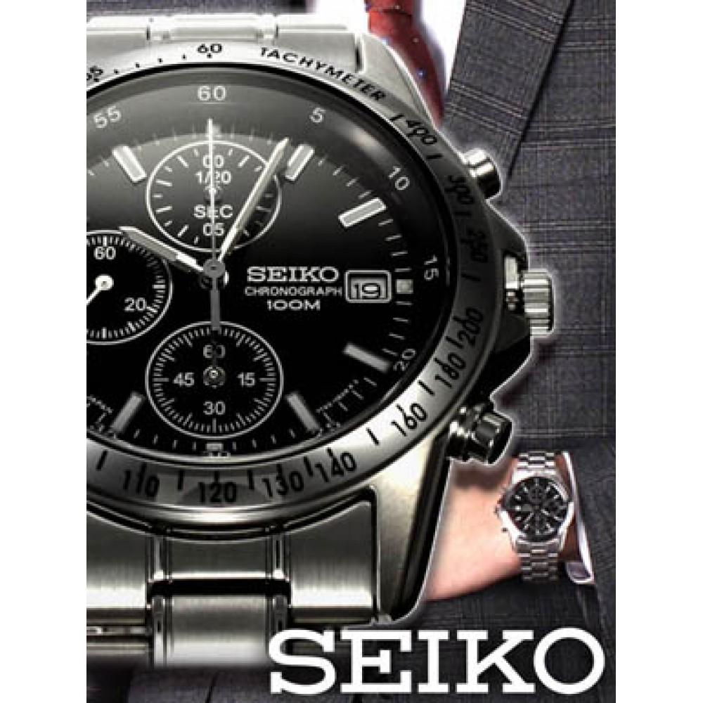 SEIKO (0)